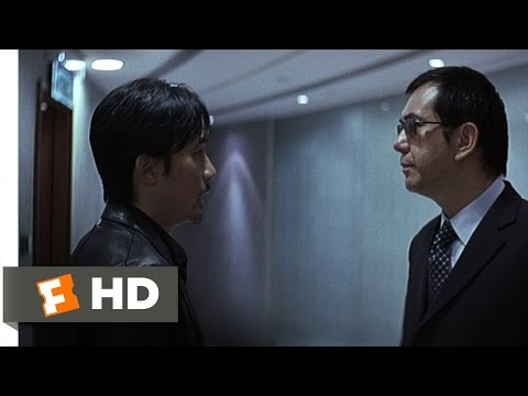 Infernal Affairs (4/9) Movie CLIP - Trapped Upstairs (2002) HD
