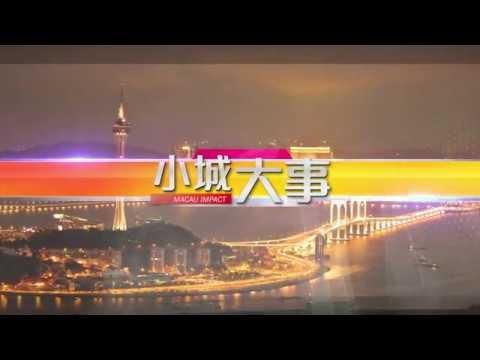 小城大事2017——團體舉辦藝術展 ...