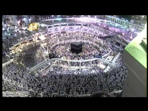 taraweeh - Qur'an recitation start from verse 21:1 - July 14, 2014 - For more prayer videos visit: http://www.islamicity.com/islamiTV/taraweeh.htm.