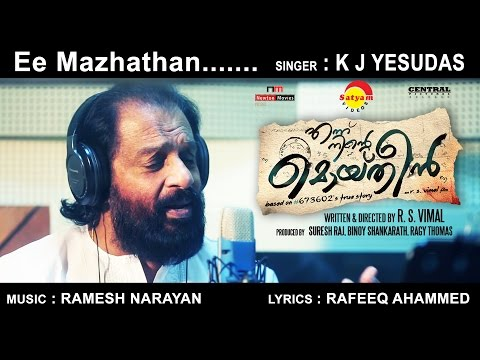 Ee Mazhathan Song From Ennu Ninte Moideen - K J Yesudas