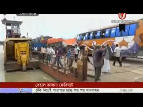Kalna ferryghat in trouble (17-08-2018)