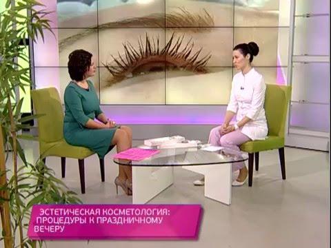 Эстетическая косметология. Школа здоровья. GuberniaTV
