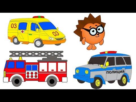 Раскраска полицейская машина и пожарная