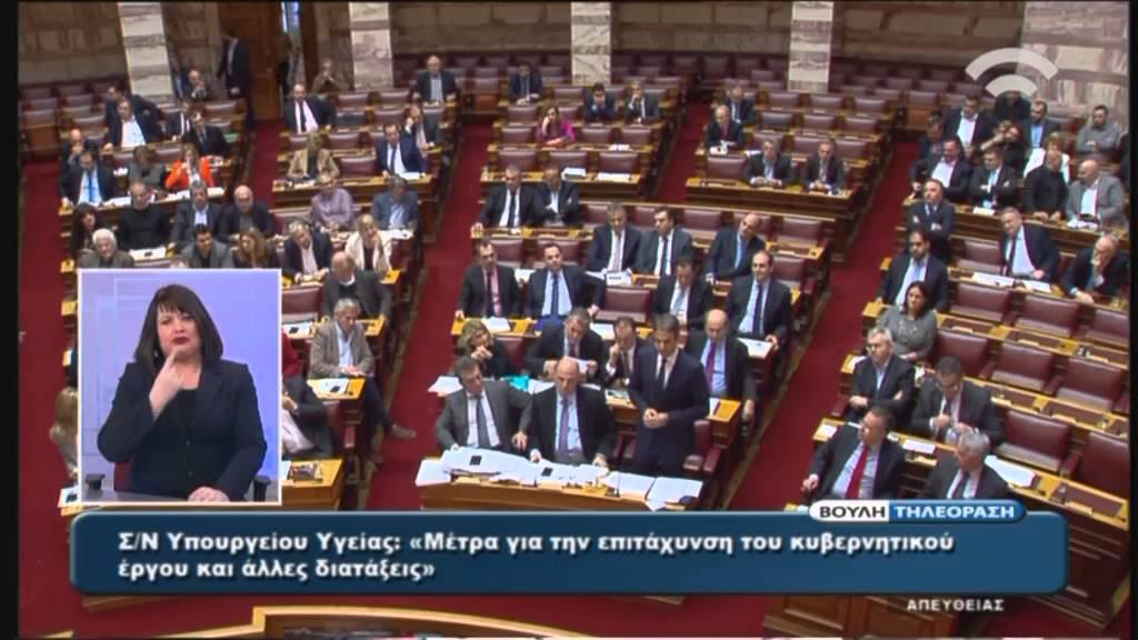 Παράλληλο πρόγραμμα: Κ. Μητσοτάκης (Πρόεδρος ΝΔ) Δευτερολογία, 20/02/2016