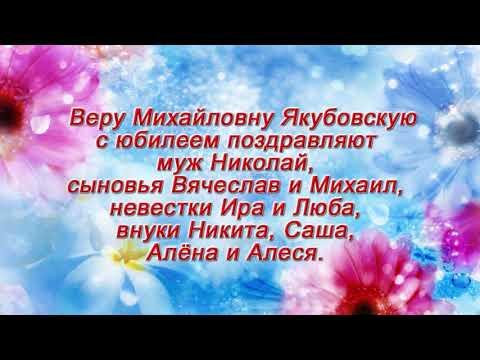 """Программа """"Примите поздравление"""" от 14.02.21."""