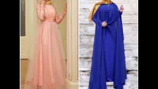Tesettür abiye elbiseleri en uygun fiyatlara sahip olmak bihatun.com ile oldukça kolay. Web sitemizi ziyaret edip kendinize uygun bir ürünü tek tık ile kapıda ödeme kolayligi ile sahip olabilir sürpriz hediyeler kazanabilirsiniz. www.bihatun.com