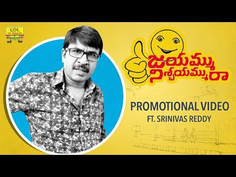 Jayammu Nischayammu Raa Promotional Video Ft. Srinivas Reddy || Lol Ok Please