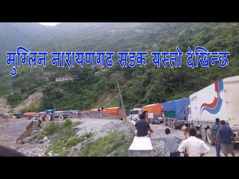 (मुग्लिन नारायणगढ सडक यस्तो देखिन्छ...20 sec)