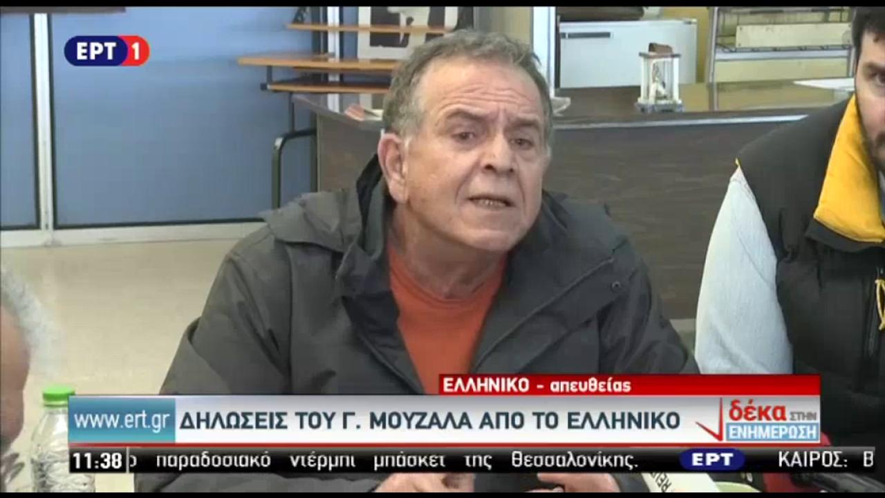 Γ. Μουζάλας: Καμία απεργία πείνας στο Ελληνικό