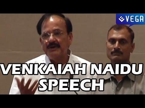 Venkaiah Naidu Speech -  T Subbarami Reddy Birthday Celebrations - Part 3