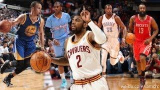 Top 10 Ankle Breakers in NBA 2014