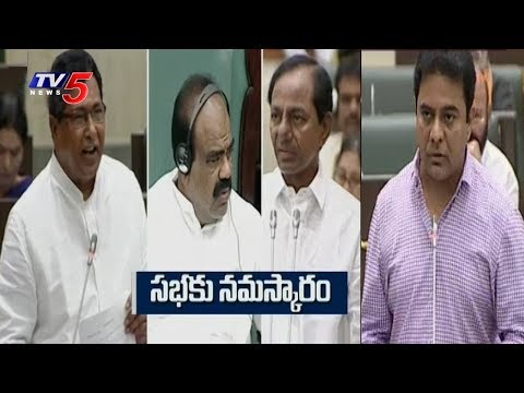 Telangana Assembly Winter Sessions 2017 Highlights