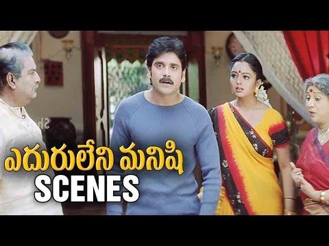 Video Eduruleni Manishi Movie Scenes | Nagarjuna takes the blame | Soundarya | Brahmanandam download in MP3, 3GP, MP4, WEBM, AVI, FLV January 2017