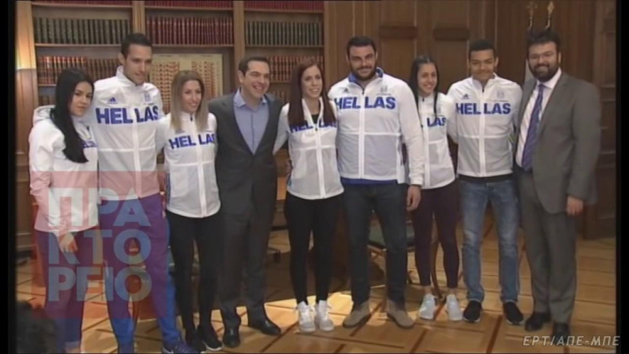 Mε τους πρωταθλητές του στίβου  συναντήθηκε στο Μαξίμου ο Αλέξης Τσίπρας