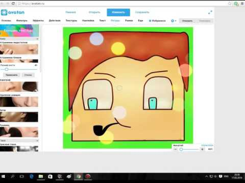 Как сделать свою аватарку на ютуб
