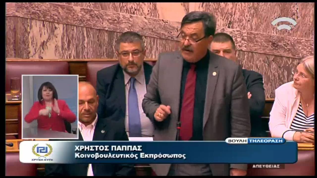 Διακοπή της συνεδρίασης στη Βουλή για την απομάκρυνση του Γ. Λαγού