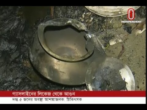 Two dies of Eight burnt in capitals Uttarkhan (14-10-2018) Courtesy: Independent TV
