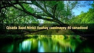Video Todoba Qiso oo aad iyo aad u cajiiba (Hadaad Qalbi leedahay waad Ilmaynaysaa Naxariista Allah) MP3, 3GP, MP4, WEBM, AVI, FLV Juni 2018