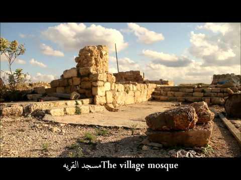 قرية الصرفند المهجره