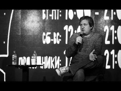 Разговор с кинокритиком Антоном Долиным