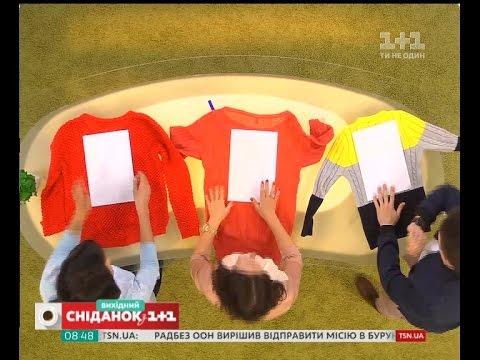 Лайфхак для господинь, як правильно складати светри - навчає Таміла Чехович