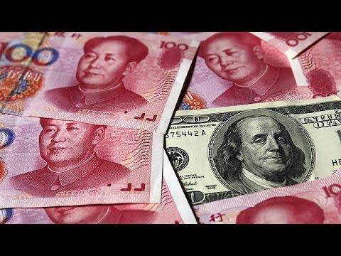 Το γουάν μπήκε στο «καλάθι» του ΔΝΤ – economy