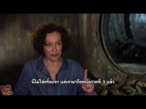 War for the Planet of the Apes - Karin Konoval Interview (ซับไทย)