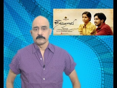 Neerparavai Review | Kashayam with Bosskey | Indiaglitz |Vishnu - Sunaina |