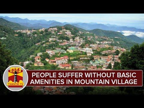 People-Suffer-Without-Basic-Amenities-in-Hillside-Village-Near-Vaniyambadi