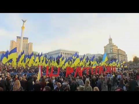 Ουκρανία: Ογκώδης διαδήλωση ακροδεξιών και εθνικιστών κατά του Ζελένσκι…