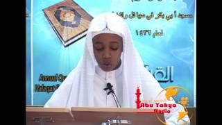 Tartanka Qur'anka Anis Zakeriya.