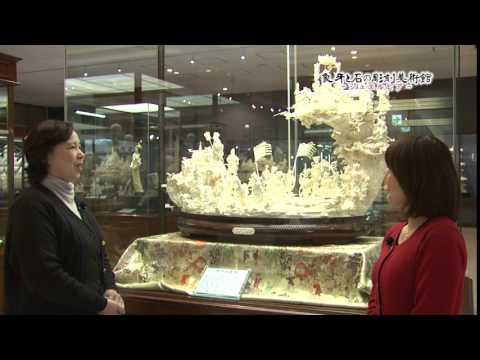 伊豆高原新名所!信じられないほどのスケールと超微細彫刻!象牙と石の彫刻美術館~ジ