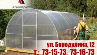 Теплицы Киров