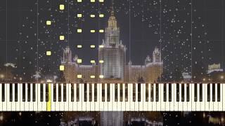 Осень в Москве (вариация) (Ноты и Видеоурок для фортепиано) (piano cover)