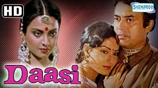 Daasi (1981) {HD} - Sanjeev Kumar - Rekha - Rakesh Roshan - Hit 80's Bollywood Movie - (With Eng Subtitles)