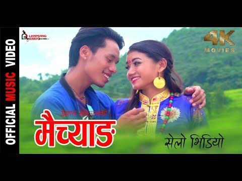 (New Tamang Selo MAICHYANG by Ishan Bomjan ft. Kusum Dong / Rajani Waiba 4K 2018 - Duration: 4 minutes, 14 seconds.)