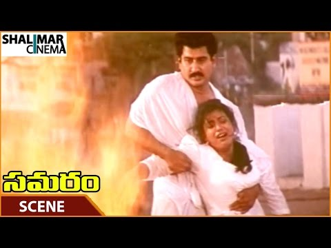 Samaram Movie || Suman & Roja Best Emotional Scene || Suman, Roja, Lakshmi || Shalimarcinema