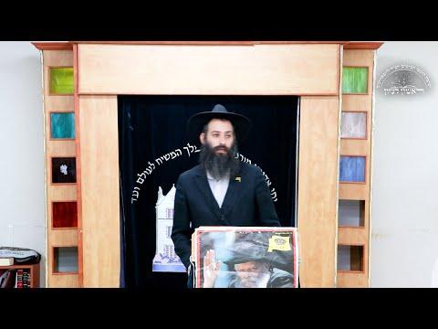 דבר מלכות פ' תצא עם הרב בנצי פרישמן