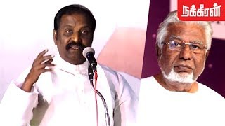 Video வைகோவை நம்பி சாகலாம்... Vairamuthu excellent speech on Kaviko poems MP3, 3GP, MP4, WEBM, AVI, FLV November 2017