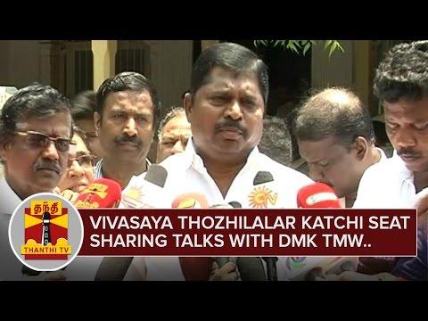 Vivasaya-Thozhilalar-katchi-Seat-Sharing-talks-with-DMK-tomorrow-Thanthi-TV