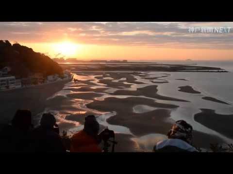 輝く干潟 たつの・新舞子海岸