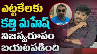 Video Actor Ramky Exclusive Interview Over Kathi-Pawan Kalyan Controversy | Part 2 | ABN Telugu MP3, 3GP, MP4, WEBM, AVI, FLV April 2018