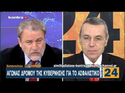 Αποκάλυψη του Νότη Μαριά: Πού βρήκε τα €17 δις η Τράπεζα της Ελλάδας και αγόρασε χρέος άλλων χωρών της Ευρωζώνης και όχι μόνο;