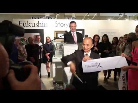 The Story of...Jimmy Choo  on YouTube