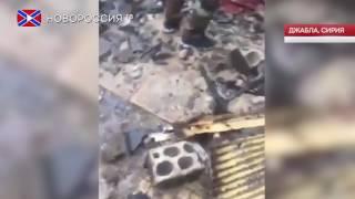 В сирийском городе Джабла произошел мощный взрыв