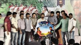 Aadhar Audio Launch 2 - BW