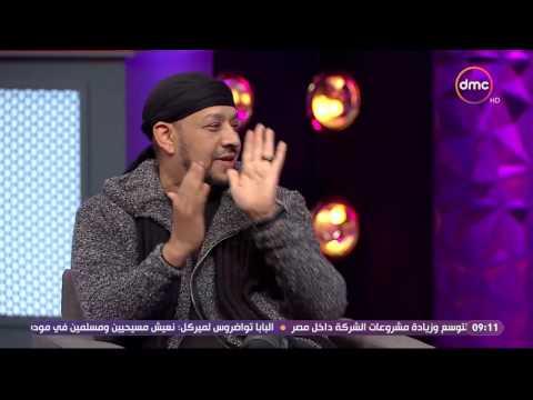 عصام كاريكا: كاد أن يتم القبض علي لهذا السبب
