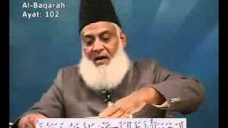 History of Magic & Witchcraft in the Quran - Dr. Israr Ahmed full download video download mp3 download music download