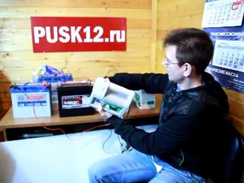 как заряжать аккумулятор на киа рио 2012
