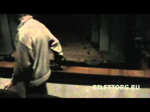 АКТЕРОВ ТАГАНКИсхема